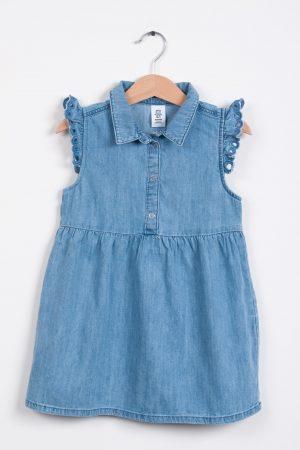 pinky chips 1144 - Vide dressing - Seconde main - Enfants - Kids - Filles